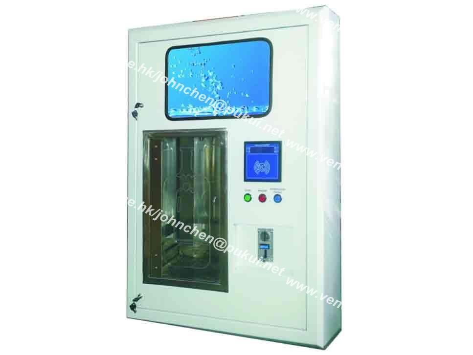 coins exchange machine hk
